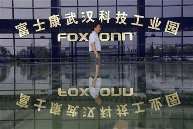 foxconn taiwan