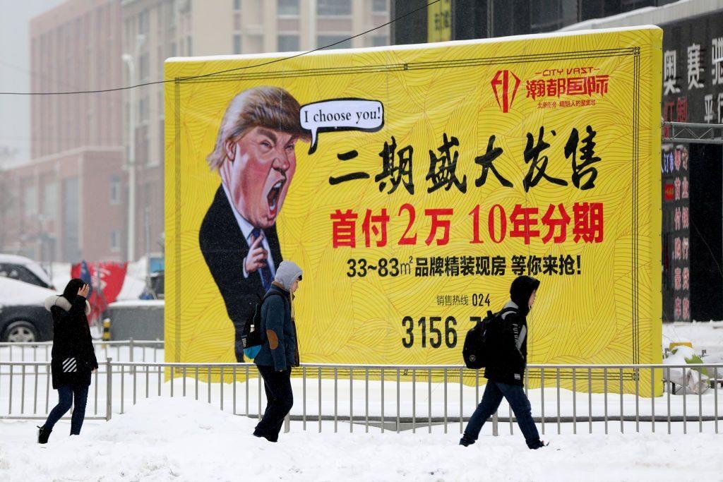 Trump's Chinese brand