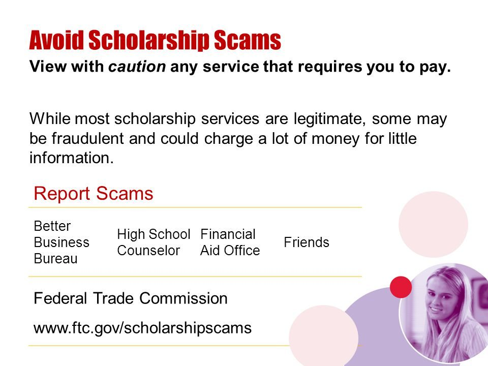 Avoid Scholarship Scams