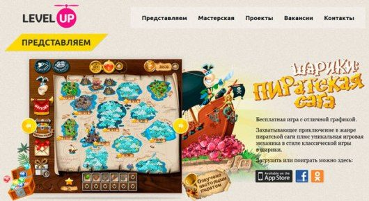 level-up-tokarev-gilfanov-Sergey Tokarev