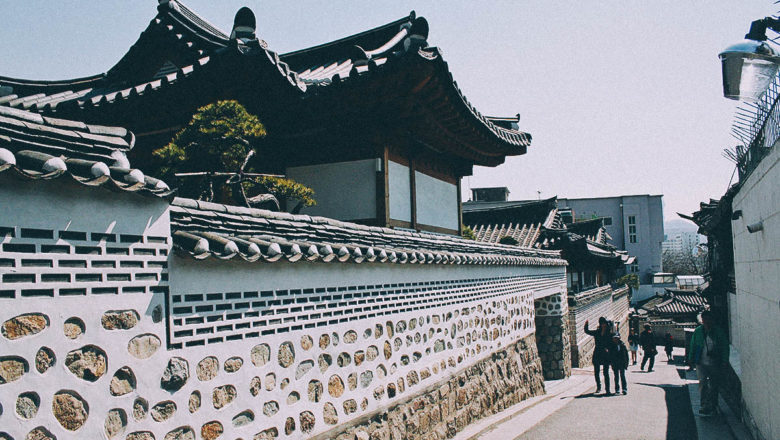 Visitor's Guide to a Traditional South Korean City Seoul