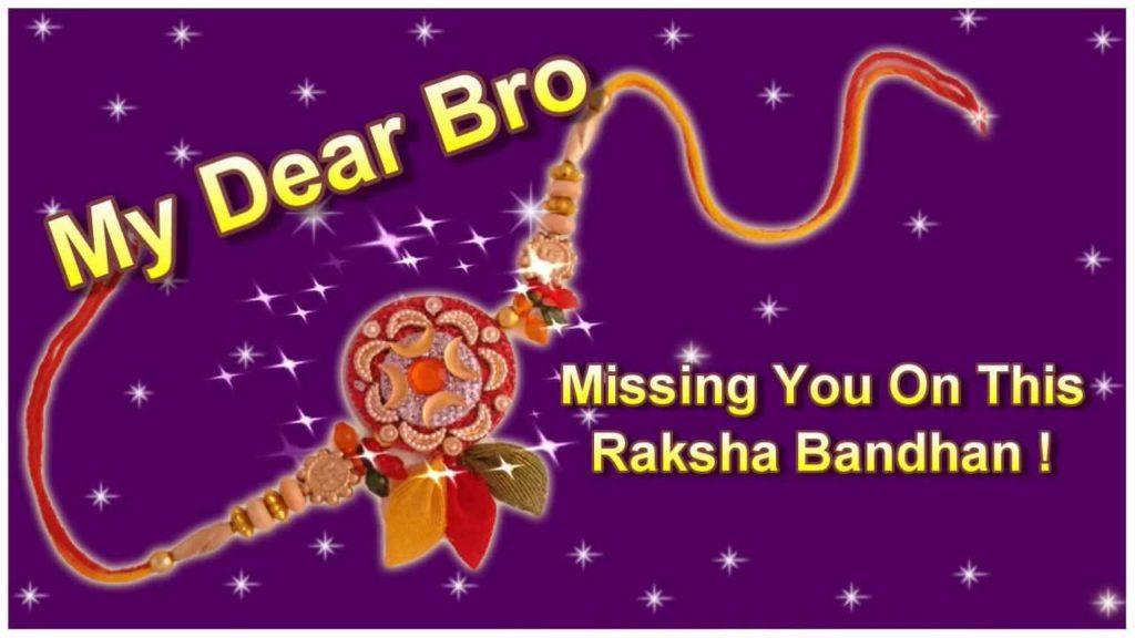 Send An E-Rakhi-Raksha Bandhan