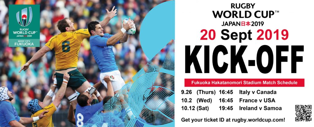 Rugby World Cup 2019 start date Rugby World Cup 2019 Teams, Schedule, Favorites,More