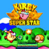 Old 90s games: Kirby Super Star