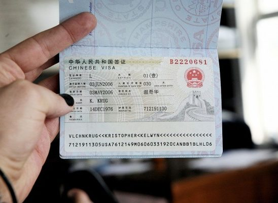 Guide for Americans applying for Chinese business or work visa