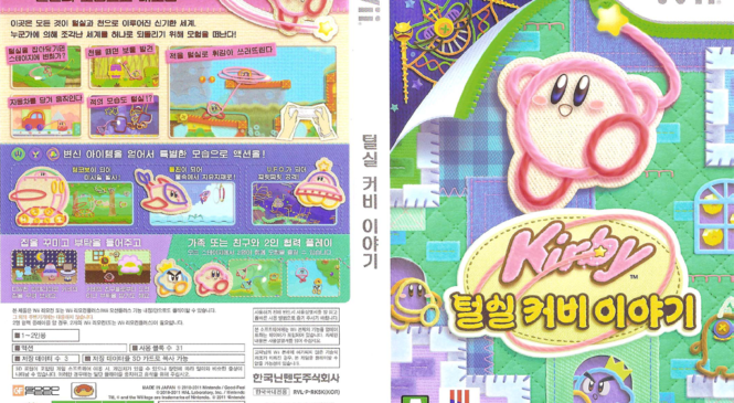 Action game review: Kirby's Epic Yarn Wii